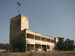 בית יוסף