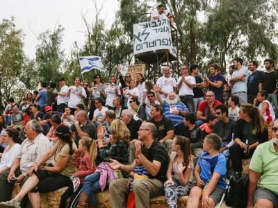 סופית: מפעל פרוטרום לא יקום בגלבוע