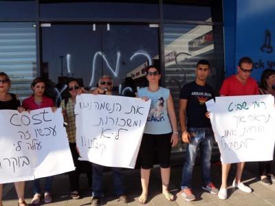 'קוסט' עפולה נסגר: 40 משפחות נותרו ללא פרנסה