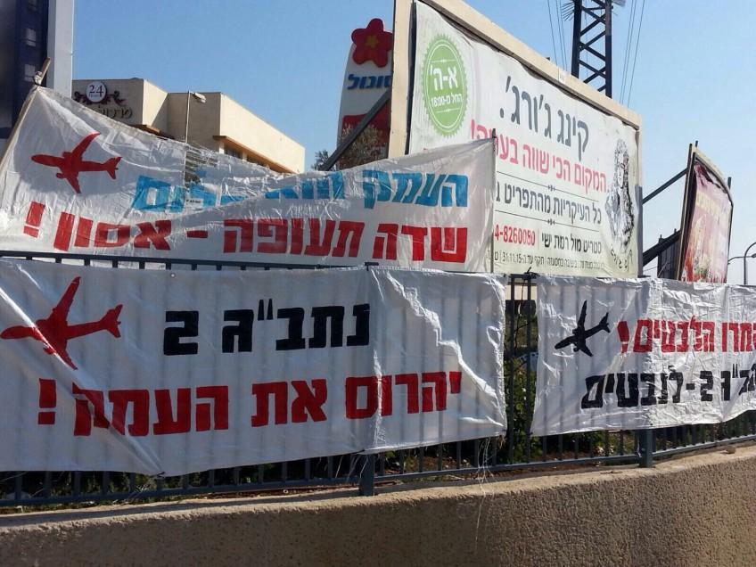 הפגנה נגד הקמת שדה תעופה בעמק