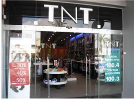 חנות אופנה TNT