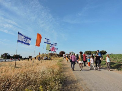 גלבוע: מאות השתתפו בצעדת הסובלנות