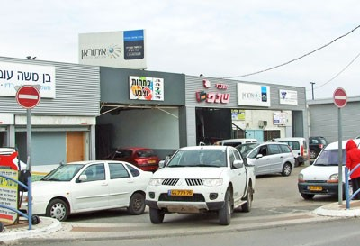 מרכז שירות לרכב  בן משה עובדיה ובניו