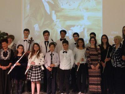 רשמית: בית המוסיקה יזרעאל-גלבוע, הוכר כקונסרבטוריון