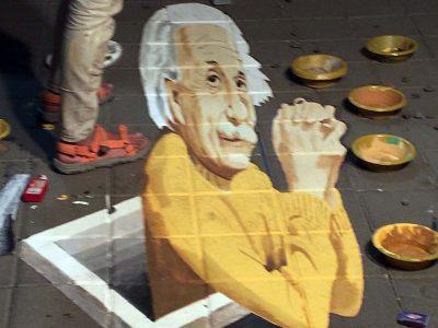 חשיפה ראשונה: אלברט איינשטיין מתעורר לחיים בעפולה