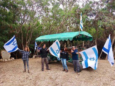 שרים 70 בפארק המעיינות70 שירי אהבה לארץ ישראל