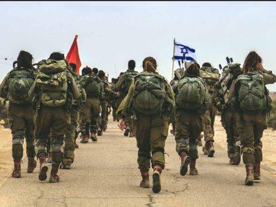 מחר: צועדים בנתיבי העצמאות והגבורה- לכבוד שנת ה-70 למדינה