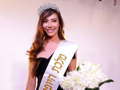 בדרך למיס יוניברס: ניקול רזניקוב מעפולה היא מלכת היופי של ישראל