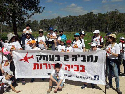"""מטה המאבק נגד הקמת שדה תעופה בעמק יוצא בקריאה: """"עזרו לנו להציל את הבית"""""""