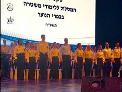 """לחיצת יד מהמפכ""""ל: טקס סיום לבוגרי המסלול ללימודי משטרה בויצו ניר העמק"""