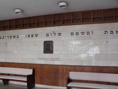 """פסק דין נדיר בביה""""ד הרבני"""