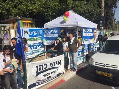 עפולה: מירון, אלקבץ ווקנין פותחים רשמית את יום הבחירות