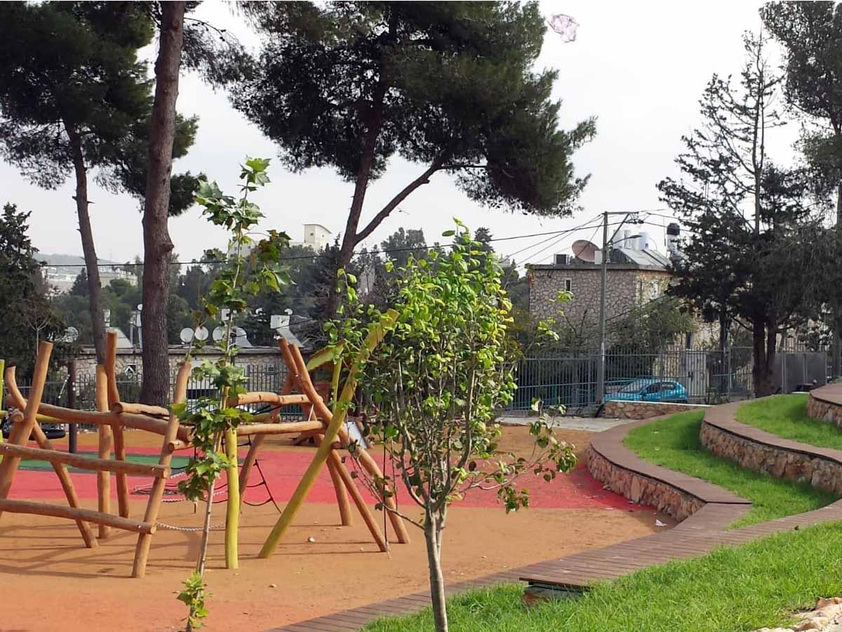 הגן בנצרת עילית
