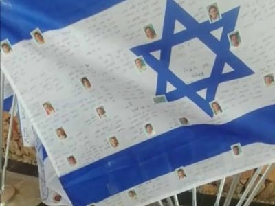 """דגל שעיצבו תלמידי ביה""""ס אלון יזרעאל מוצג בתערוכה בגבעת התחמושת"""