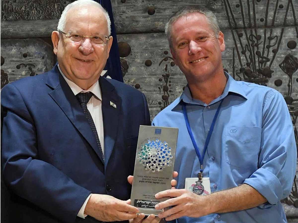 הנשיא ריבלין מעניק לנור את אות התקווה הישראלית