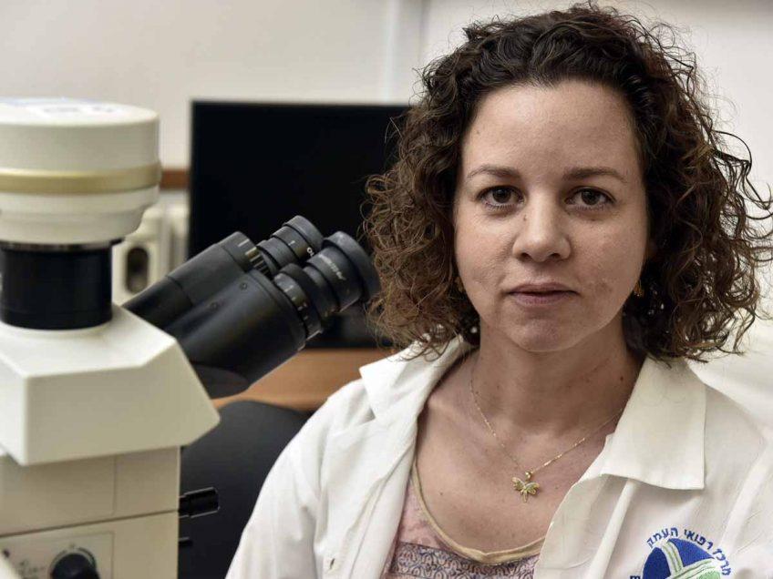 """מרכז רפואי העמק: ד""""ר יהודית קראוס, מונתה למנהלת המכון לאבחון רקמתי וחקר הסרטן"""