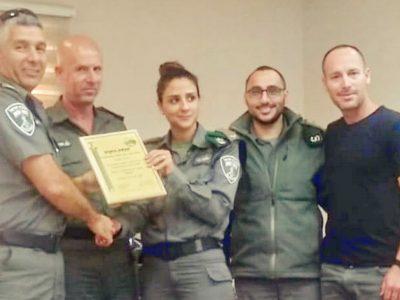 תענך: השוטרת הקהילתית חנה ישראלי קיבלה תעודת הצטיינות
