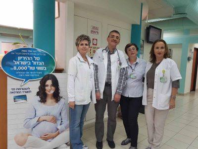 חדש במרפאת כללית הר יונה בנצרת עילית: אחות ליווי הריון