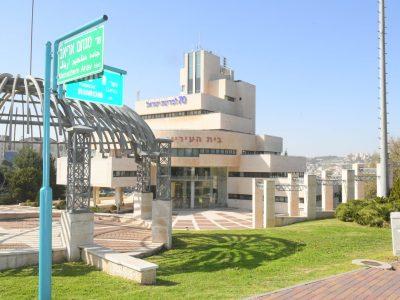 שלט רחוב חדש בנצרת עילית: שדרות מנחם אריאב