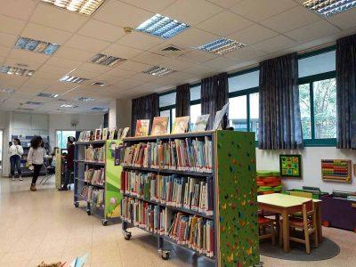 חדש בעמק יזרעאל: השאלת ספרים דיגיטלית בספרייה האזורית בנהלל