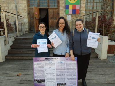 """תיכון בית רבקה חב""""ד בנצרת עלית זכה במקום ראשון בתחרות בתחום מדעים ארצית"""