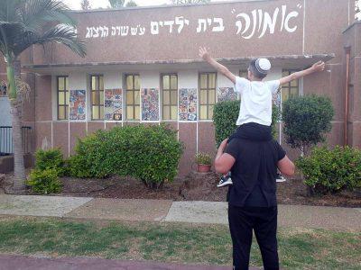 מרגש: מוסד אומן חוגג 70 שנות אמונה