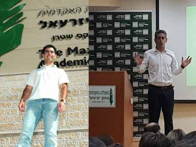 """סגירת מעגל באקדמית עמק יזרעאל: הסטודנט לשעבר חזר כמנכ""""ל הלמן אלדובי"""
