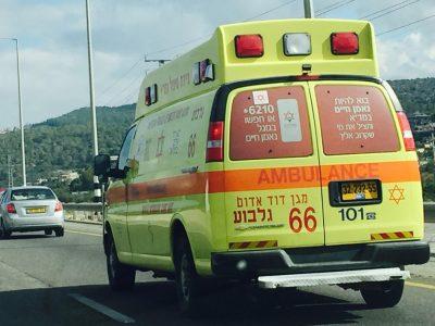 מגדל העמק: בן 35 נפצע קשה באתר בניה