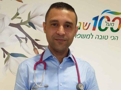 גבעת המורה: כללית הרחיבה את השירות הרפואי ברפואת הילדים